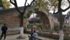 Hanshan Temple - 20190330_142931